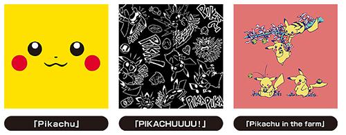 PikachuFocus