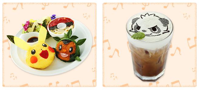 CafeGoods1