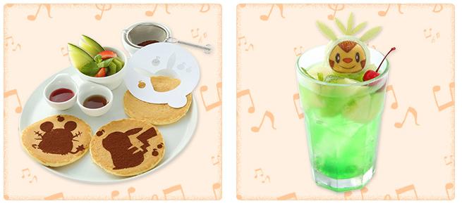 CafeGoods2