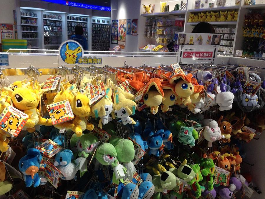 Pokemon Center Report Legendary Cry New Petits