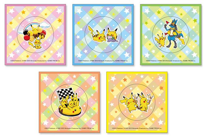 PikachuCarnivalStickers