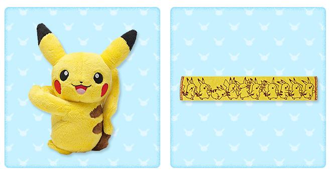 PikachuIppai4
