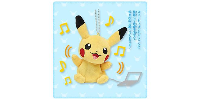 PikachuIppai5
