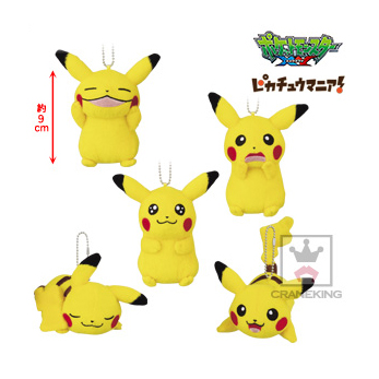 PikachuMania1