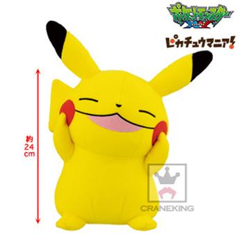 PikachuMania2