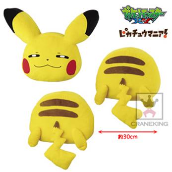 PikachuMania4