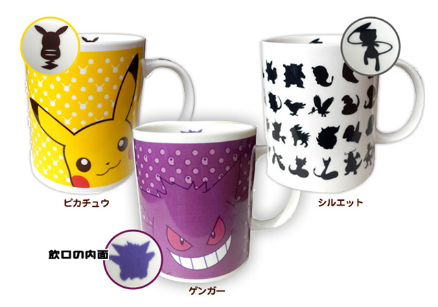 PokemonMugs