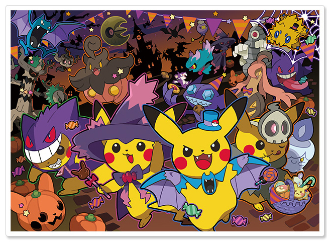 along with mystery mansion coming out september 19th halloween parade 2015 will be released in all pokemon centers around japan on september 5th