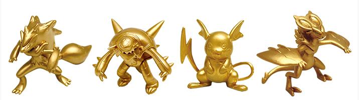 GoldBreak2