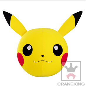 Banpresto12-Pikachu
