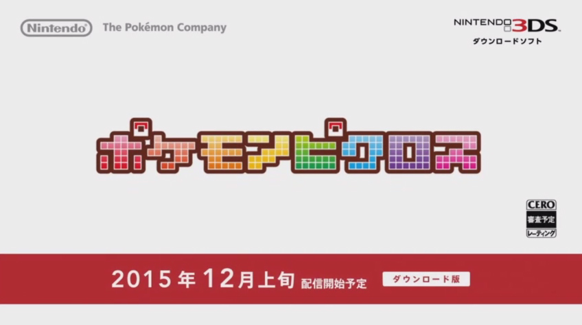 PokemonPicross2