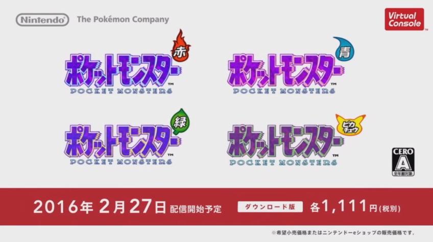 PokemonVirtual