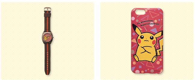 PokemonMarket7