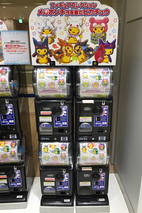 Pikachu Figure Collection original mascot Gacha wearing a Pokemon Center Limited