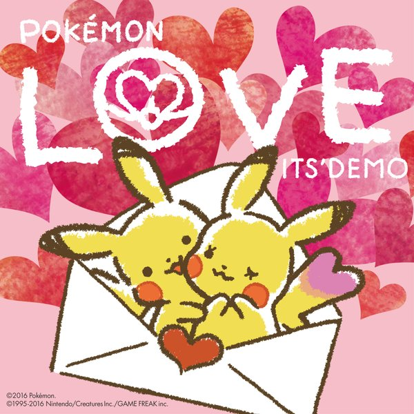 In Other News, The Official Itsu0027Demo Twitter Account Tweeted Yesterday  Hinting At A Brand New Valentineu0027s Day Pokemon Collaboration Set To Start  On January ...