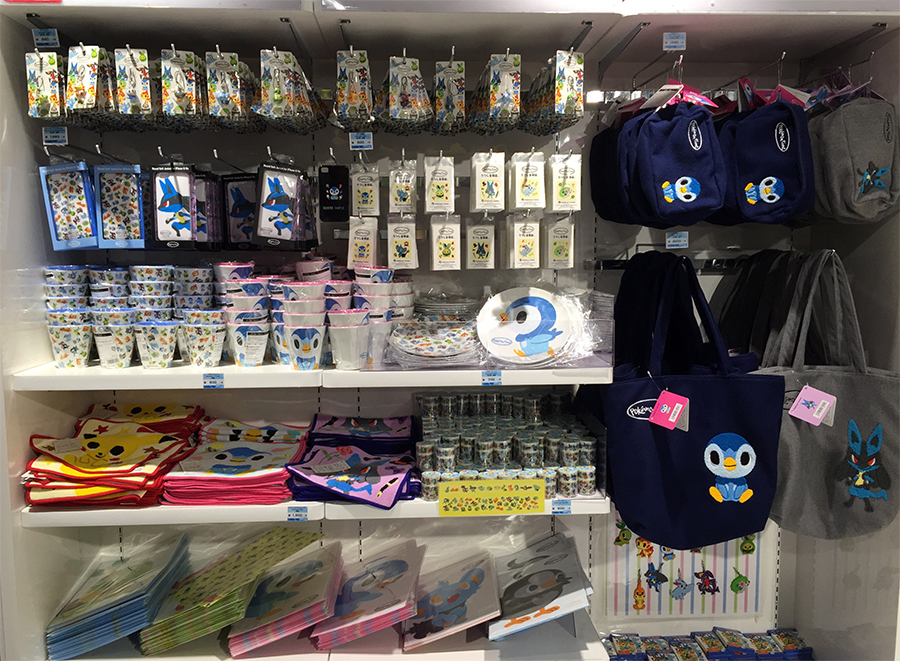 PokemonTime2
