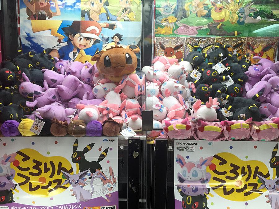 Pokemon 10/'/' Espeon Kororin Friends Banpresto Prize Plush