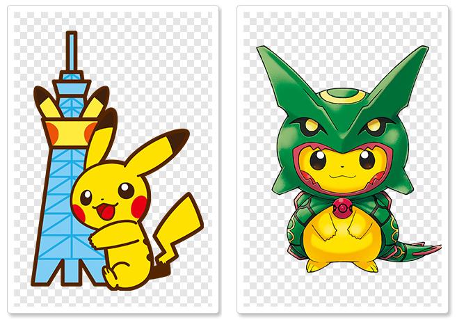 PokemonShop2