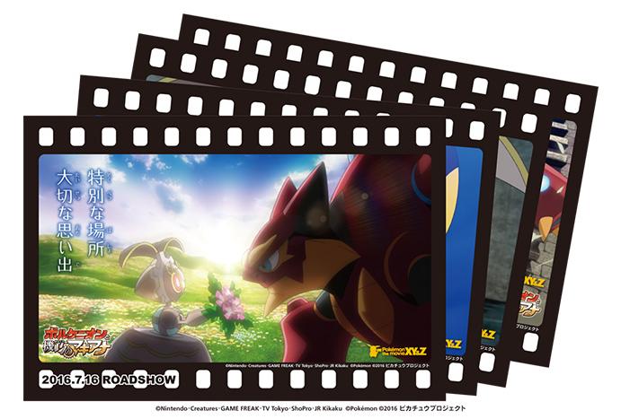 FilmCards