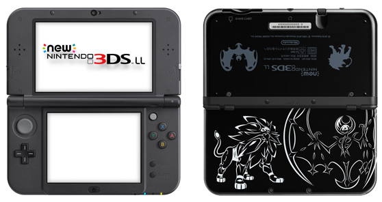 New3DSLL1