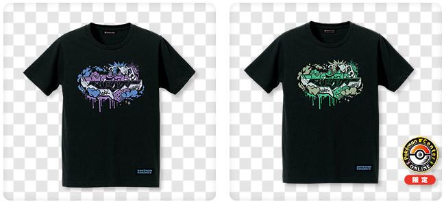 Tshirts3
