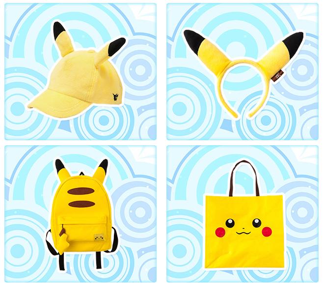 PikachuInvasion1