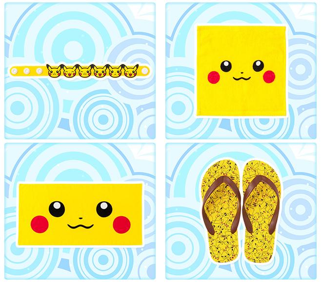 PikachuInvasion3