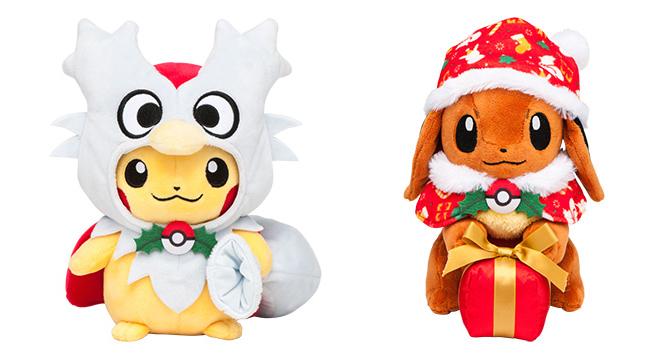 christmasplush