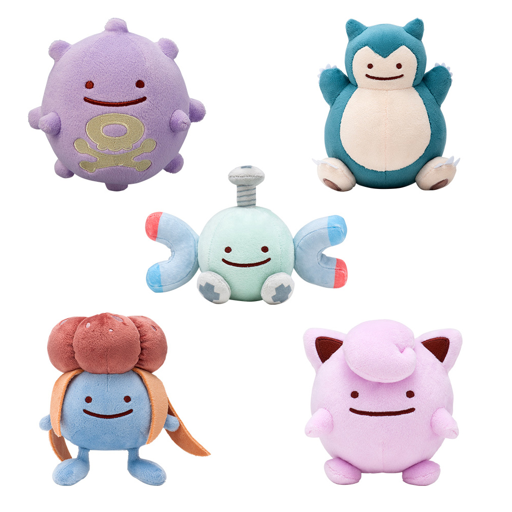 Friday Pokemon Announcements – Ditto Transform! Part 4 ... Pokemon Ditto Transform