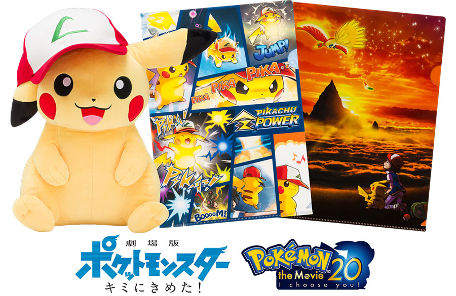 Friday Pokemon Announcements – Pokemon The Movie Promo + Pokemon Center Online Campaign
