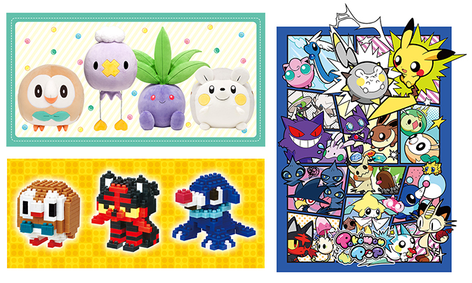 Friday Pokemon Announcements – Pokemon Plush Cushions + NanoBlock Sets + Putitto Pokemon Collection + Pokemon Pop
