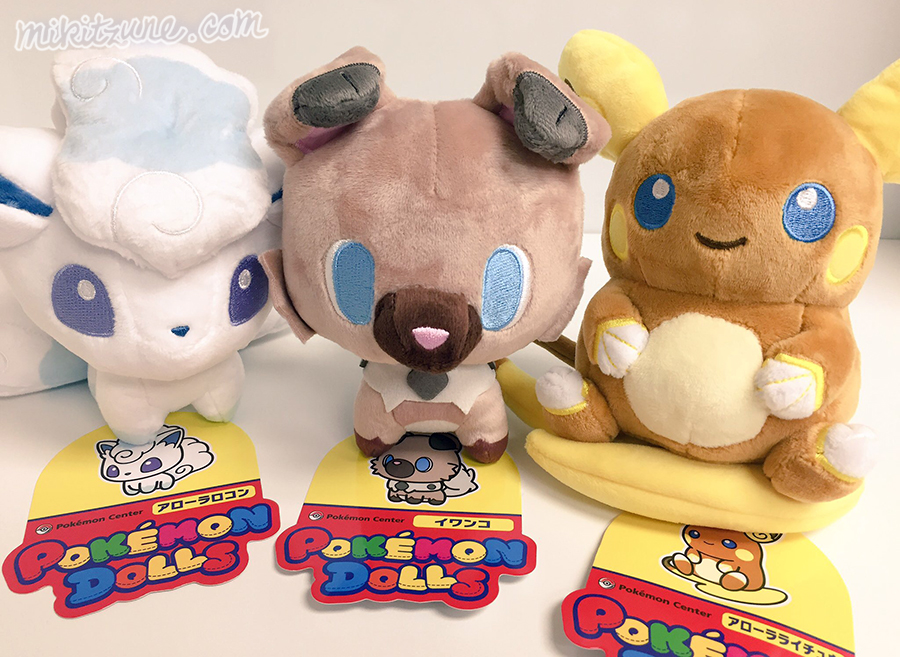 Merchandise Review – Vulpix Pikachu Poncho Plush + Pokedolls + More Cuties