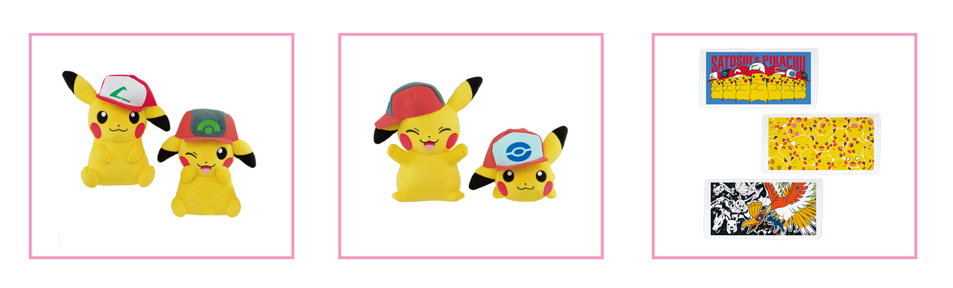 b67b4c8d The summer Pokemon movie is just around the corner, and the movie related  merchandise is starting to pick up steam. We should continue to see movie  merch ...