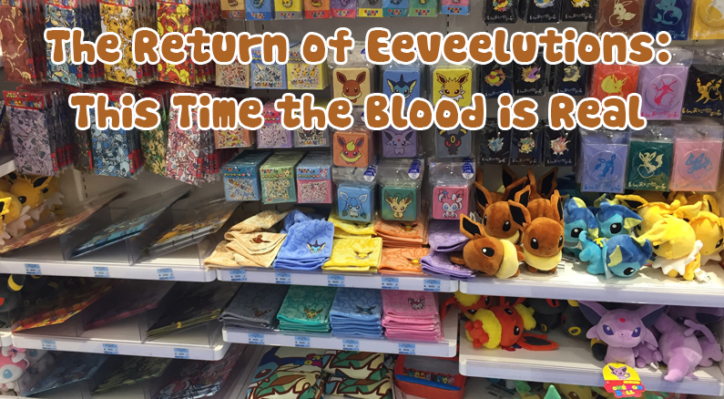 Eeveelutions The Bloodening Part IV: From Fear Through the Eyes of Madness