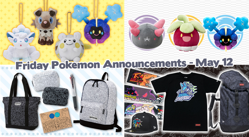 Friday Pokemon Announcements – New Pokemon Center Plush + New Mascot Plush + Pokemon Graphix + Pokemon Line Art