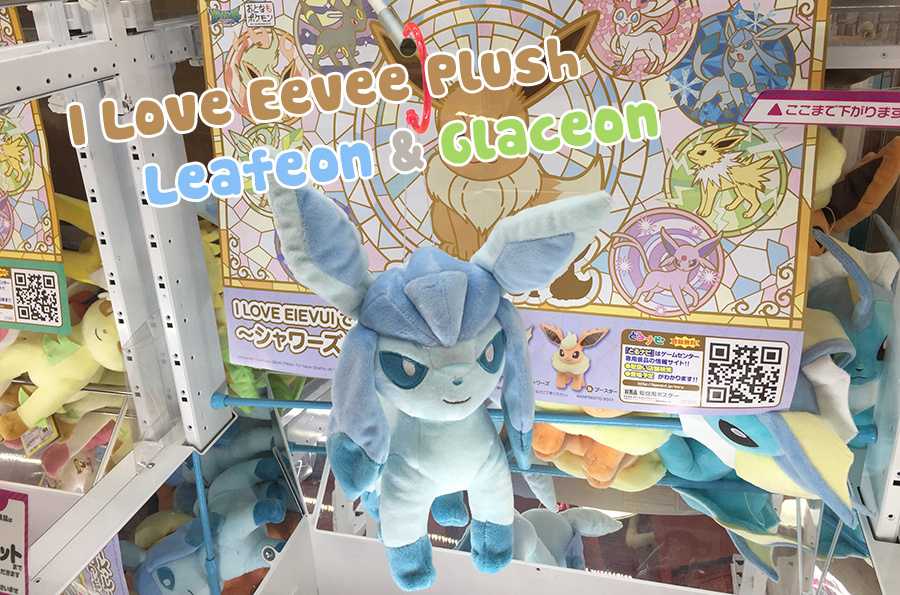 UFO Catcher Adventures – I Love Eevee: Leafeon & Glaceon Plush (& Pikachu)