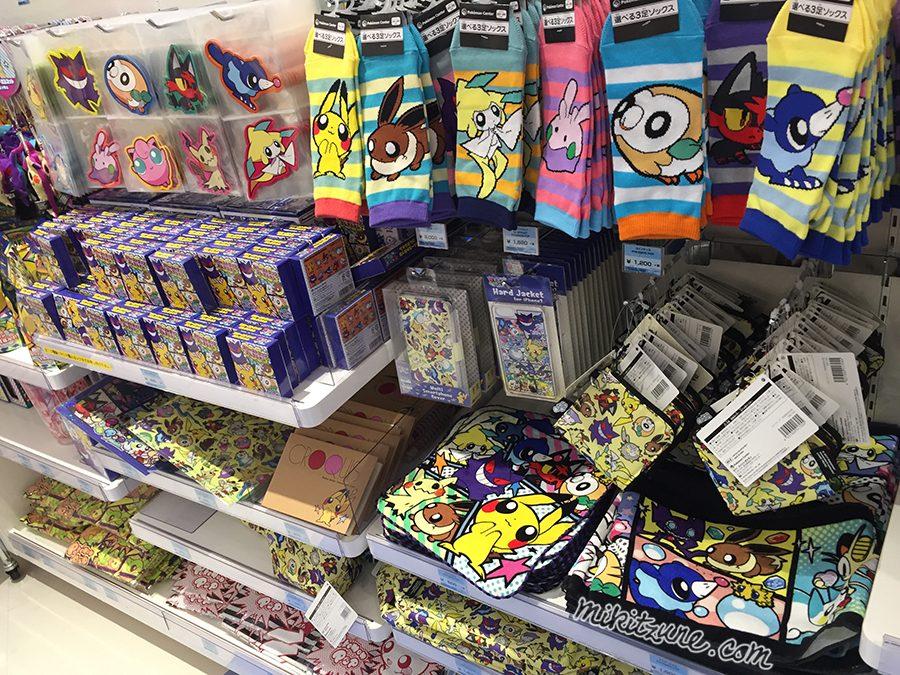 pokemon center report pokemon pop pokemon cushions nanoblock