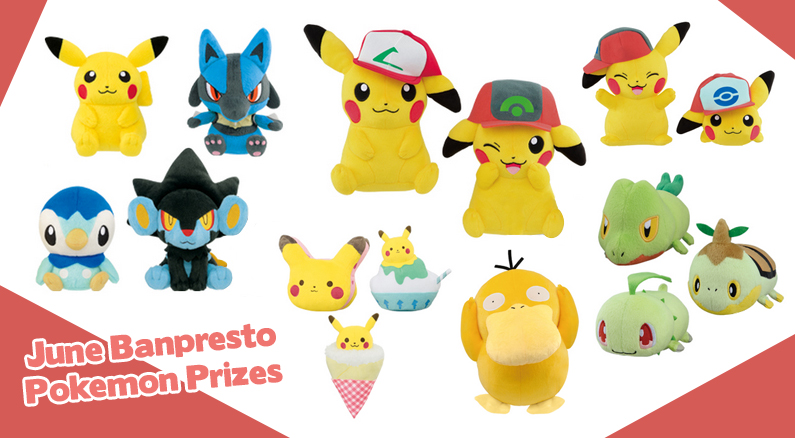 Banpresto June Prizes