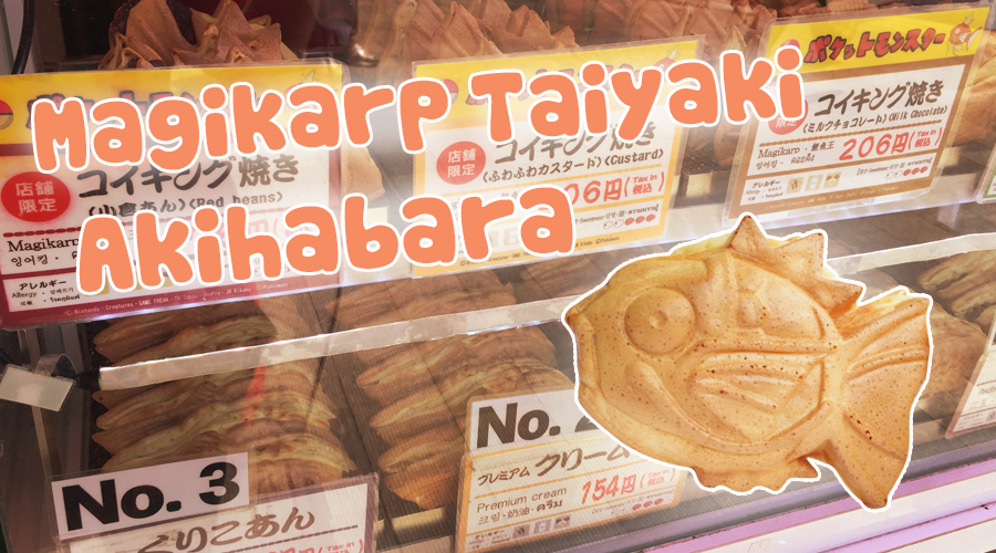 Adventures In Japan – Magikarp Taiyaki