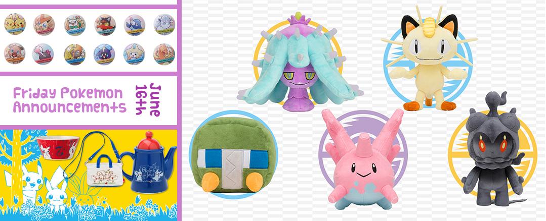Friday Pokemon Announcements – New Pokemon Center Plush + Pikachu in the Forest + Pokemon With You Can Badge Renewal