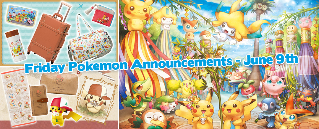 Friday Pokemon Announcements – Tohoku Center Reopening + Pokemon Colorful Trip + Pikachu Album Collection + Kotobukiya Lillie