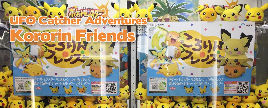 UFO Catcher Adventures – Kororin Friends: Pikachu Line