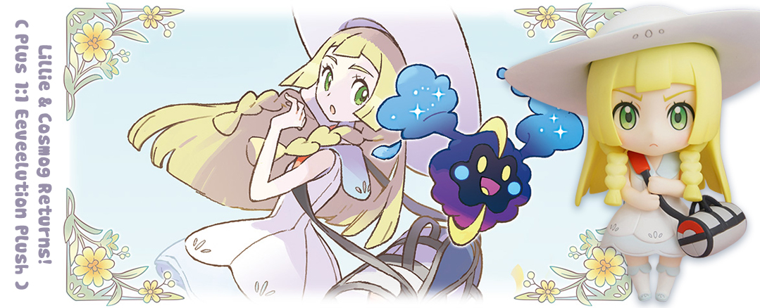 Friday Pokemon Announcements – Lillie Takeover in June + Lifesize Eeveelution Plush + Tohoku Center Campaigns