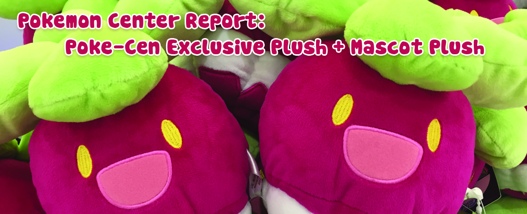 Pokemon Center Report – New Pokemon Center Plush + Mascot Plush + All-Star