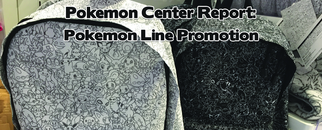 Pokemon Center Report – Pokemon Line Art Promotion