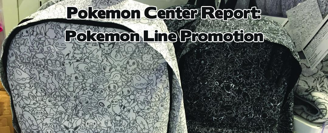 Pokemon Center Report – Pokemon Line Art Promotion