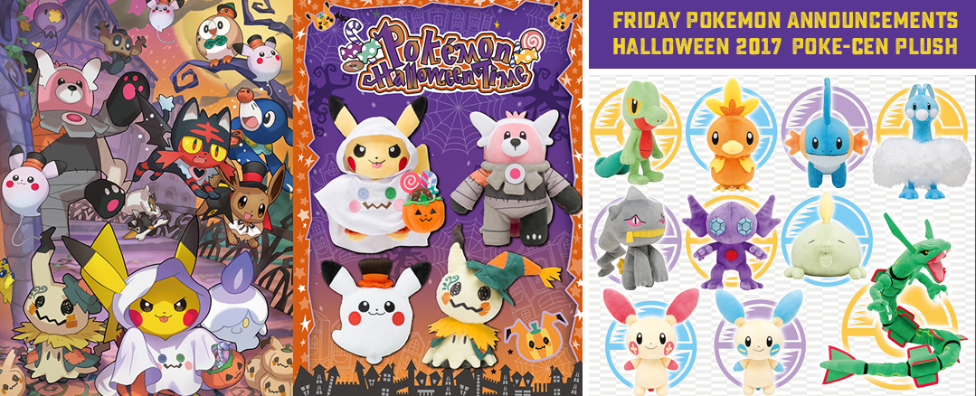 Friday Pokemon Announcements – Pokemon Halloween Time + Ruby & Sapphire PokeCen Plush
