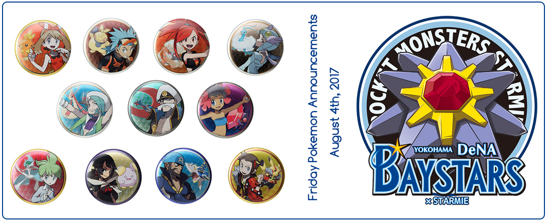 Friday Pokemon Announcements – Hoenn Can Badges + Baystars Collaboration + San-ei Pokemon All-Star Collection