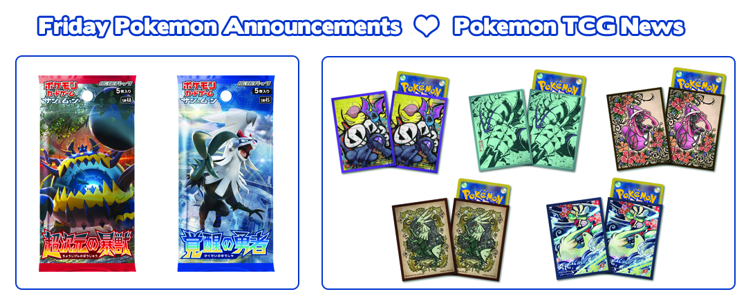 "Friday Pokemon Announcements – Pokemon TCG ""Awakened Heroes"" / Ultra-Dimensional Beasts"""