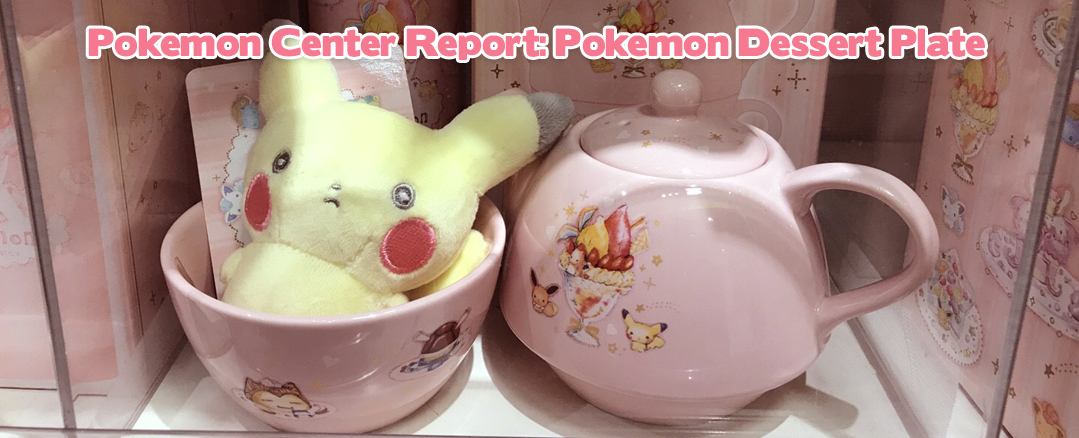 Pokemon Center Report – Pokemon Dessert Plate